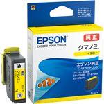 (まとめ)エプソン インクカートリッジ クマノミイエロー KUI-Y 1個 【×5セット】