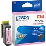 (まとめ)エプソン インクカートリッジ クマノミライトマゼンタ KUI-LM 1個 【×5セット】