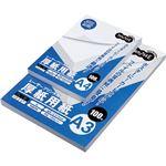 (まとめ)TANOSEEレーザープリンタ用厚紙用紙 A4 1冊(100枚) 【×5セット】