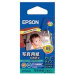 (まとめ)エプソン 写真用紙<光沢>カードサイズ KC50PSK 1冊(50枚) 【×5セット】