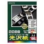 (まとめ)コクヨカラーレーザー&カラーコピー用紙 光沢紙 A4 LBP-FG1210N 1冊(100枚) 【×5セット】
