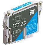 (まとめ)エコリカ リサイクルインクカートリッジ[エプソン:ICC23互換] ECI-E23C 1個 【×5セット】