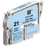 (まとめ)エコリカ リサイクルインクカートリッジ[エプソン:ICLC21互換] ECI-E21LC 1個 【×5セット】