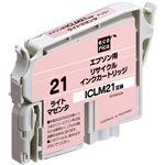 (まとめ)エコリカ リサイクルインクカートリッジ[エプソン:ICLM21互換] ECI-E21LM 1個 【×5セット】