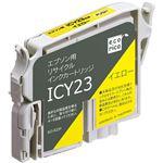(まとめ)エコリカ リサイクルインクカートリッジ[エプソン:ICY23互換] ECI-E23Y 1個 【×5セット】
