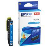 (まとめ)エプソン インクカートリッジ ヨットシアン YTH-C 1個 【×5セット】