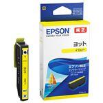 (まとめ)エプソン インクカートリッジ ヨットイエロー YTH-Y 1個 【×5セット】
