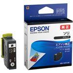 (まとめ)エプソン インクカートリッジ ソリブラック SOR-BK 1個 【×5セット】