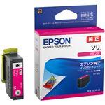 (まとめ)エプソン インクカートリッジ ソリマゼンタ SOR-M 1個 【×5セット】