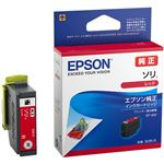(まとめ)エプソン インクカートリッジ ソリレッド SOR-R 1個 【×5セット】