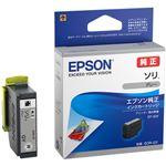 (まとめ)エプソン インクカートリッジ ソリグレー SOR-GY 1個 【×5セット】