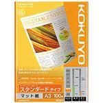 (まとめ)コクヨ インクジェットプリンタ用紙スーパーファイングレード スタンダードタイプ A3 KJ-M17A3-100 1冊(100枚) 【×5セット】