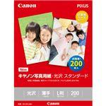 (まとめ)キヤノン 写真用紙・光沢 スタンダードSD-201L200 L判 0863C002 1冊(200枚) 【×5セット】