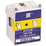 (まとめ)エコリカ リサイクルインクカートリッジ[エプソン:IC5CL13互換] ECI-E13C 1個 【×5セット】