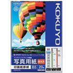(まとめ)コクヨ インクジェットプリンタ用写真用紙 印画紙原紙 高光沢 B5 KJ-D12B5-20N 1冊(20枚) 【×5セット】