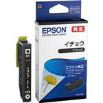 (まとめ)エプソン インクカートリッジ イチョウブラック ITH-BK 1個 【×5セット】