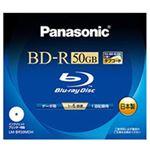 (まとめ)パナソニック データ用BD-R 50GB1-6倍速 ホワイトワイドプリンタブル 10mm厚標準ケース LM-BR50MDH 1枚 【×5セット】