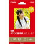 (まとめ)キヤノン 写真用紙・光沢 ゴールド印画紙タイプ GL-101KG100 KGサイズ 2310B013 1冊(100枚) 【×5セット】