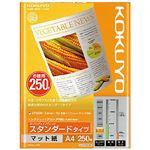 (まとめ)コクヨ インクジェットプリンタ用紙スーパーファイングレード スタンダードタイプ A4 KJ-M17A4-250 1冊(250枚) 【×5セット】