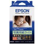 (まとめ)エプソン写真用紙ライト<薄手光沢> L判 KL200SLU 1冊(200枚) 【×5セット】