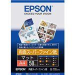 (まとめ)エプソン 両面スーパーファイン紙 A4KA450SFD 1冊(50枚) 【×5セット】