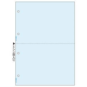 (まとめ)ヒサゴ マルチプリンタ帳票 A4 ブルー2面 4穴 BP2016 1冊(100枚) 【×5セット】