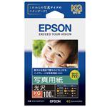 (まとめ)エプソン 写真用紙<光沢>KGサイズ KKG100PSKR 1箱(100枚) 【×3セット】
