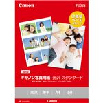 (まとめ)キヤノン 写真用紙・光沢 スタンダードSD-201A450 A4 0863C005 1冊(50枚) 【×3セット】