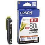 (まとめ)エプソン インクカートリッジブラック(増量) ICBK80L 1個 【×3セット】