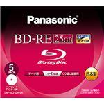(まとめ)パナソニック データ用BD-RE25GB 1-2倍速 ホワイトワイドプリンタブル 薄型ケース LM-BE25DH5A 1パック(5枚) 【×3セット】