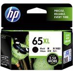 (まとめ)HP HP65XL インクカートリッジ黒(増量) N9K04AA 1個 【×2セット】