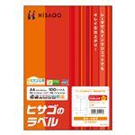 (まとめ)ヒサゴ A4タックシール 12面83.8×42.3mm GB861 1冊(100シート) 【×2セット】