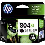 (まとめ)HP HP804XL インクカートリッジ黒(増量) T6N12AA 1個 【×2セット】