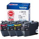 ブラザー インクカートリッジ 4色パックLC3111-4PK 1箱(4個:各色1個)