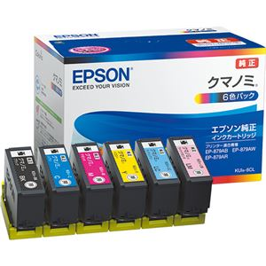 エプソン インクカートリッジ クマノミ6色パック KUI-6CL 1箱(6個:各色1個) - 拡大画像