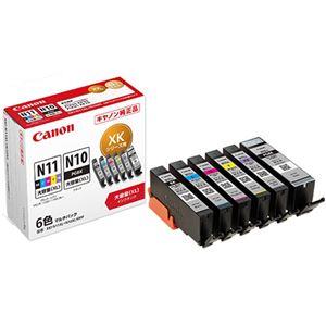 キヤノン インクタンクXKI-N11XL+N10XL/6MP 6色マルチパック 大容量 2172C002 1箱(6個:各色1個) - 拡大画像
