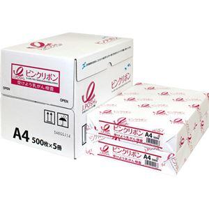 (まとめ)日本製紙 ピンクリボンPPC A464g/m2 01A58Q3A4 1箱(2500枚:500枚×5冊) 【×3セット】 - 拡大画像
