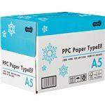 (まとめ)TANOSEE PPC PaperType EF A5 1箱(5000枚:500枚×10冊) 【×2セット】