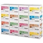 (まとめ)大王製紙 ダイオーマルチカラーペーパーB5 浅黄 61MA004B 1セット(2500枚:500枚×5冊) 【×2セット】