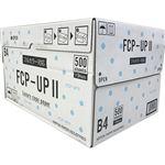 (まとめ)日本製紙 FCP-UPII B4FCP-UP2-B4 1箱(2500枚:500枚×5冊) 【×2セット】