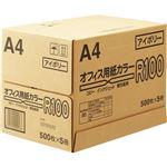 (まとめ)オフィス用紙カラーR100 A4アイボリー 1箱(2500枚:500枚×5冊) 【×2セット】