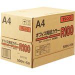 (まとめ)オフィス用紙カラーR100 A4オレンジ 1箱(2500枚:500枚×5冊) 【×2セット】