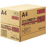 (まとめ)日本紙通商 オフィス用紙カラーR100A4 ピンク 1箱(2500枚:500枚×5冊) 【×2セット】