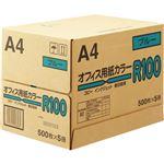 (まとめ)日本紙通商 オフィス用紙カラーR100A4 ブルー 1箱(2500枚:500枚×5冊) 【×2セット】