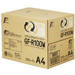 キヤノン リサイクルペーパーGF-R100W A4 8650B002 1箱(2500枚:500枚×5冊)