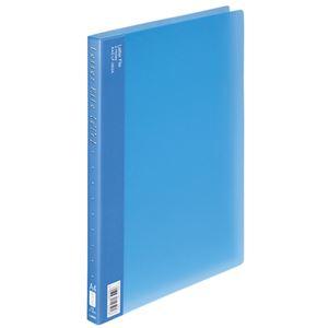 (まとめ)ライオン事務器PPレターファイル(エール) A4タテ 120枚収容 背幅18mm ブルー LF-363A-B 1冊 【×20セット】