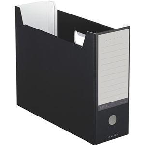 (まとめ)コクヨ ファイルボックス(NEOS)A4ヨコ 背幅102mm ブラック A4-NELF-D 1冊 【×20セット】