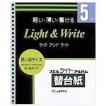 (まとめ)ナカバヤシ アルバムライトフォート15R替台紙 四ツ切サイズ アL-JHR-5 1パック(5枚) 【×20セット】