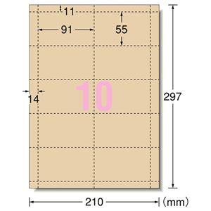 (まとめ)エーワン マルチカード各種プリンタ兼用紙 クラフト 茶色 A4判 10面 名刺サイズ 51195 1冊(10シート) 【×10セット】