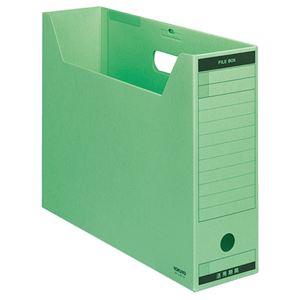 (まとめ)コクヨファイルボックス-FS(Bタイプ) B4ヨコ 背幅102mm 緑 フタ付 B4-LFBN-G 1パック(5冊) 【×3セット】
